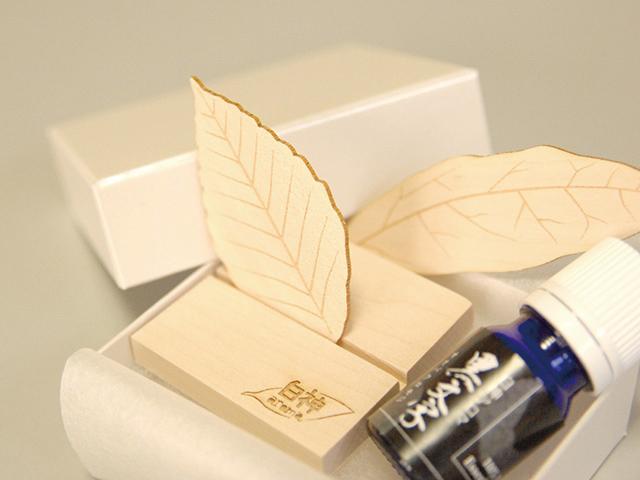 ブナの木のディフューザーと 黒文字の精油